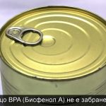 vol-33-5-why-hasnt-bpa-been-banned