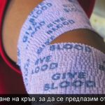 vol-34-9-donating-blood-to-prevent-cancer